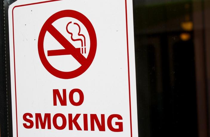 No Smokling at Olympics games 2020