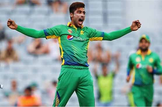 Mohammad Amir may miss the world cup