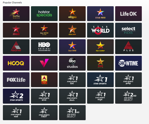 Hotstar channel list